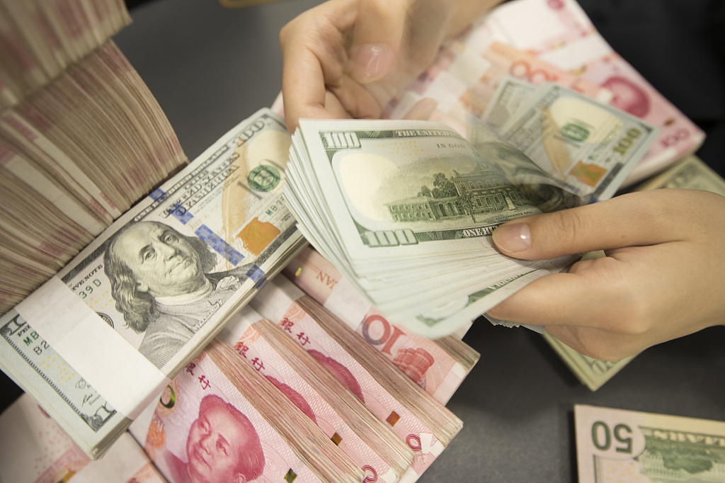 China's forex reserves stand at $3.1037 trln at end of July