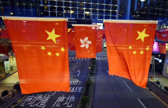 Radical protests dragging Hong Kong into danger: Mainland spokesperson