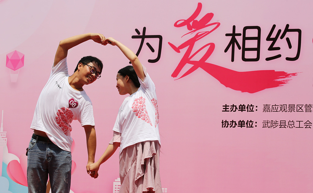 Digitalizing Chinese Valentine's Day