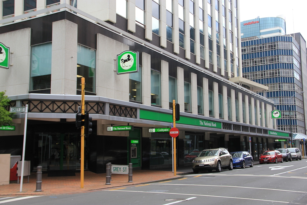 New Zealand interest rates slashed to record low