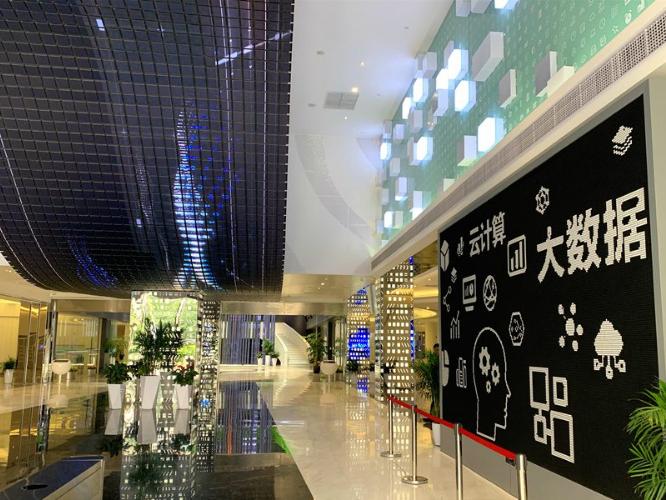 Explore China's 'Big Data Valley' - Guiyang