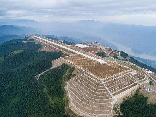 Three Gorges' Wushan Airport passes industry standards, expected to open mid-August