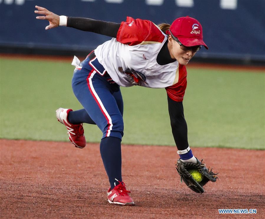 National Fast Pitch Softball game: Beijing Shougang Eagles vs. Chicago Bandits