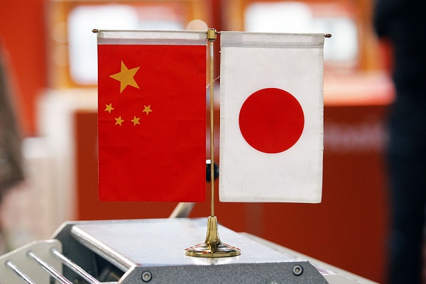China, Japan to hold new round of strategic dialogue
