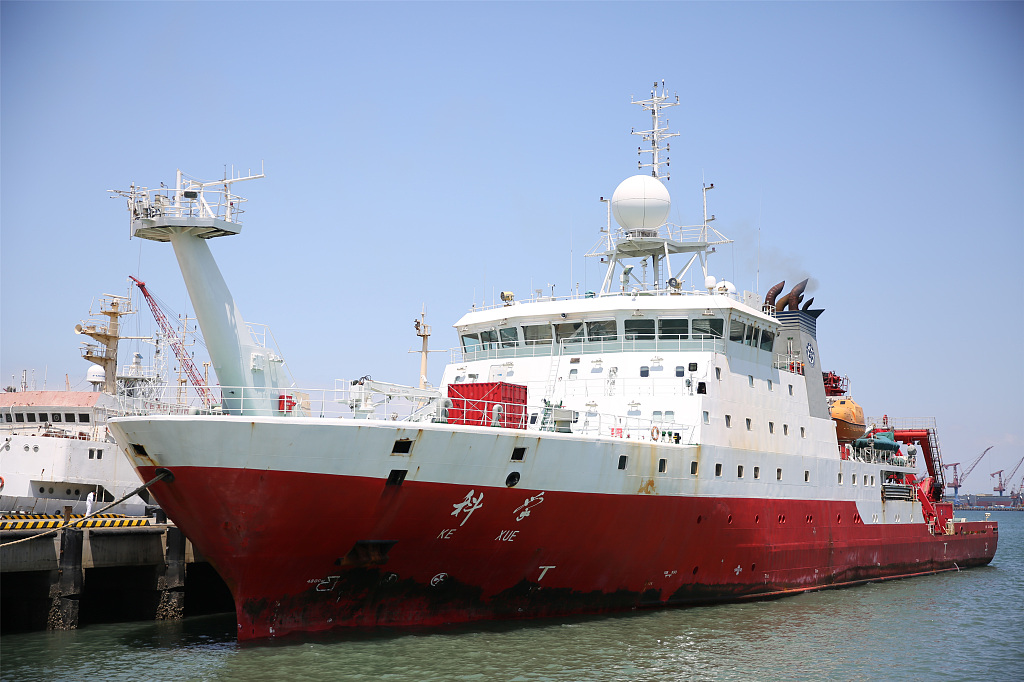 China's research vessel returns to Qingdao