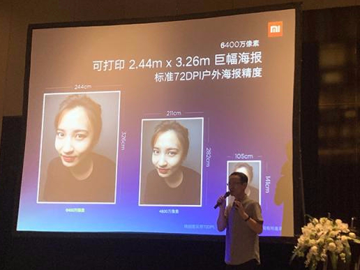 Xiaomi, Samsung to unveil smartphones with ultra-high resolution camera