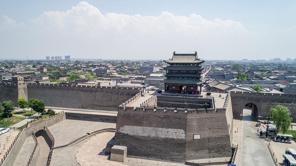 Ancient Charm of China: Pingyao