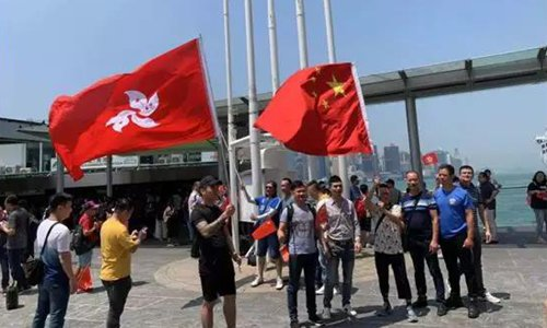 HK mall that twice failed to protect China's national flag 'not welcome to police'