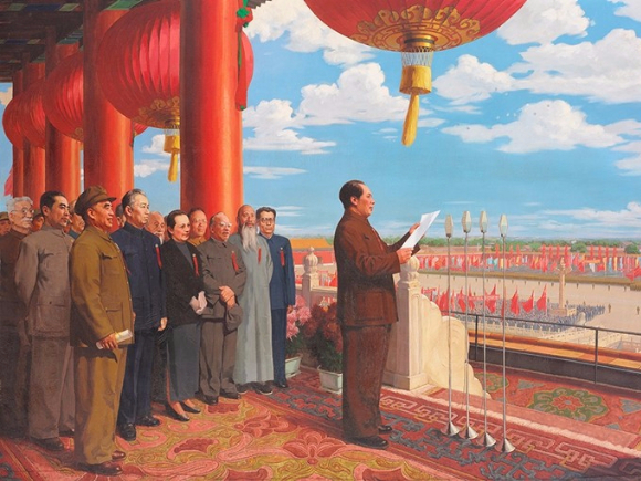 National museum to hold exhibition on PRC founding anniversary