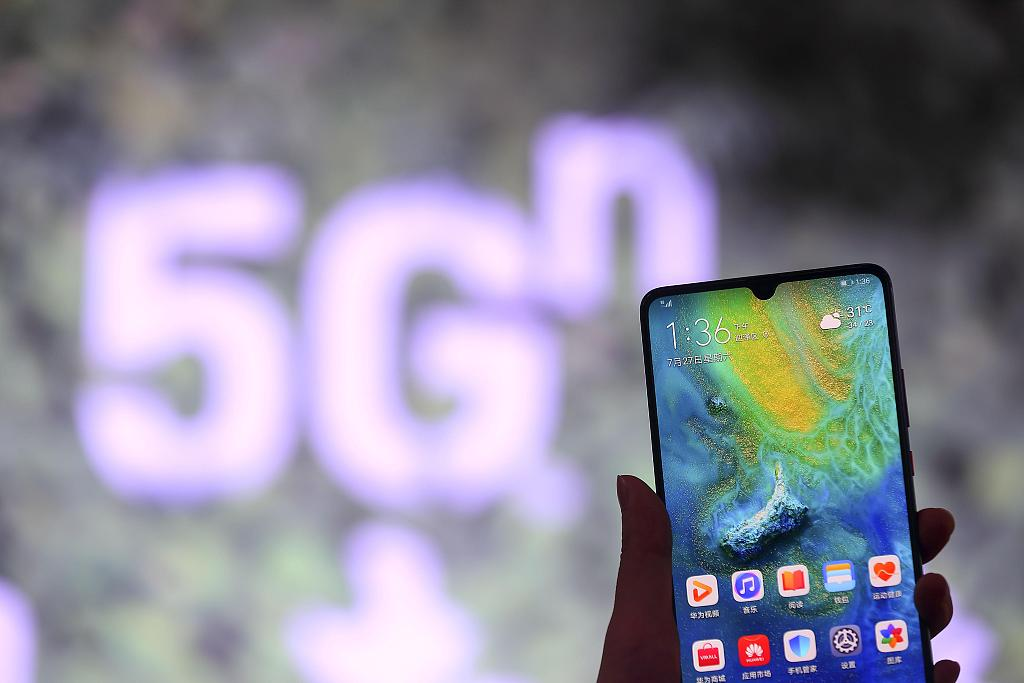 5G first introduced in airing major China sports event