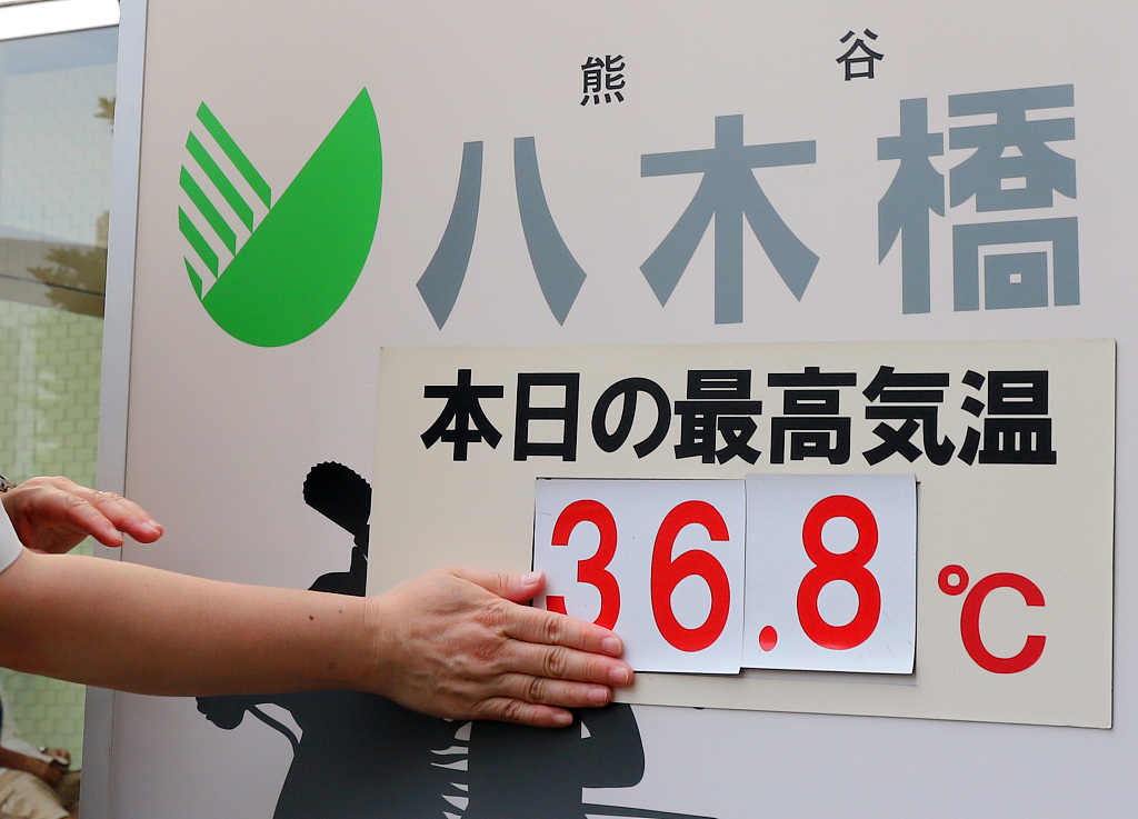 Heatwave kills dozens within a week in Tokyo