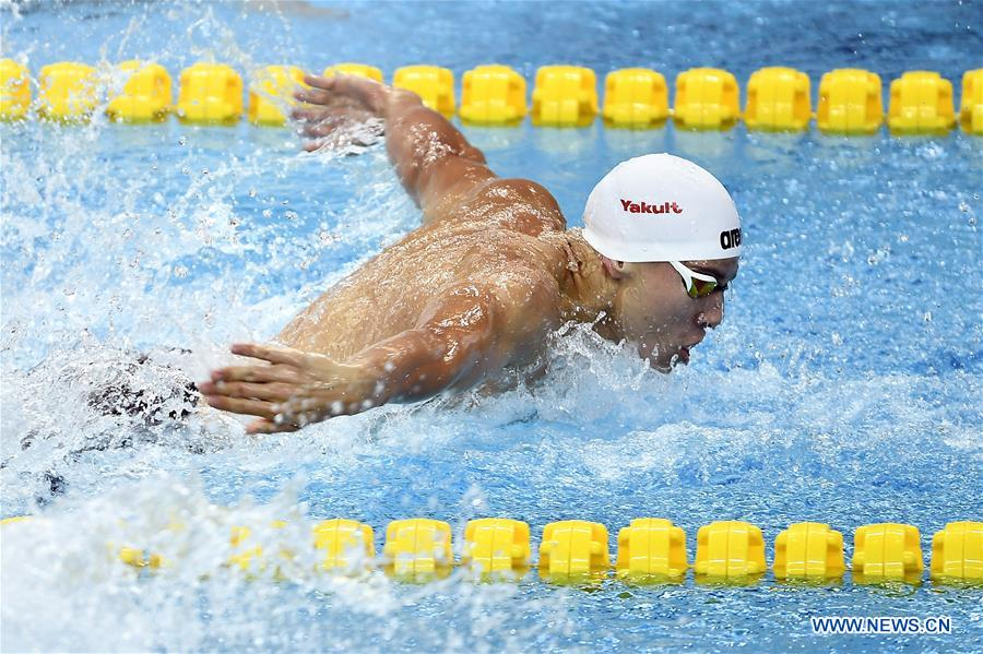 In pics: men's 100m butterfly final at 2019 FINA Swimming World Cup