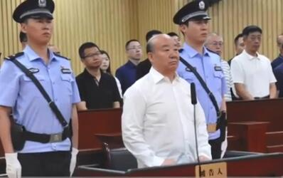 Former Jilin CPPCC vice-chair sentenced for bribery