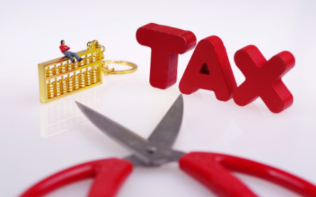 New tax cuts save over 100 bln yuan in Beijing in H1