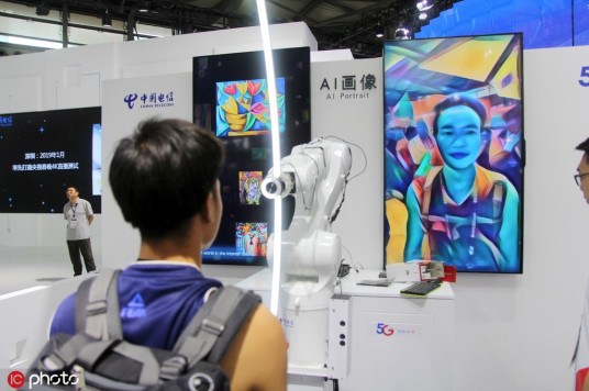 AI tailors teaching plans for China's school students