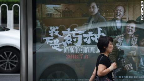 Chinese blockbuster 'Dying to Survive' hits big screen in North America