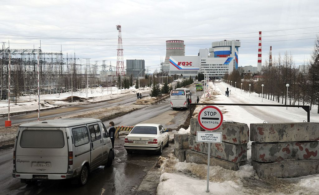 Five killed in test accident at state nuclear company in Russia