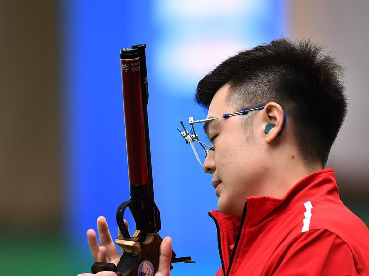 Highlights of men's 10m air pistol final at 2nd Youth Games of China