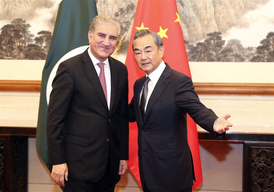 Wang Yi discusses Kashmir with Pakistan foreign minister