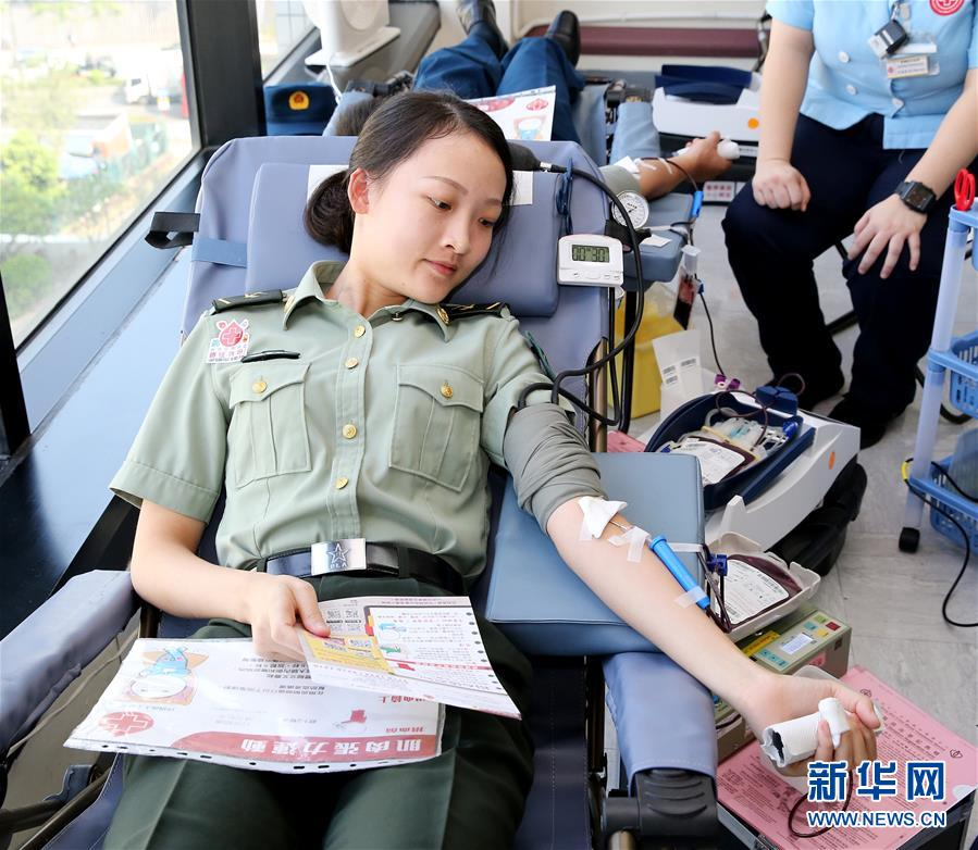 PLA garrison in Hong Kong holds blood donation activity
