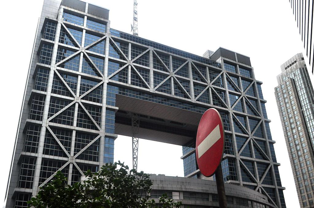 China's new third board turnover nears 50 billion yuan