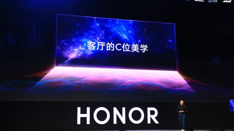 Huawei's first device using its own HarmonyOS makes debut