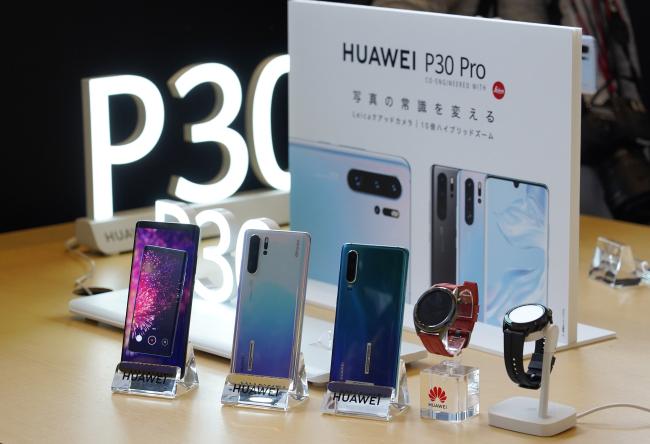 Huawei new smartphone on sale in Japan