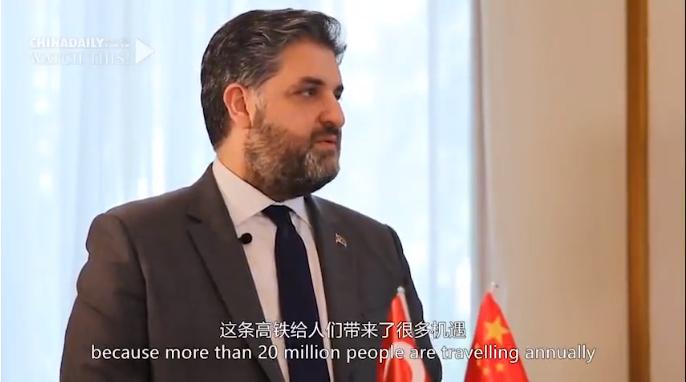 Turkey, China show desire to expand cooperation under BRI