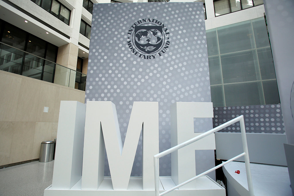 IMF report proves US claim groundless: experts