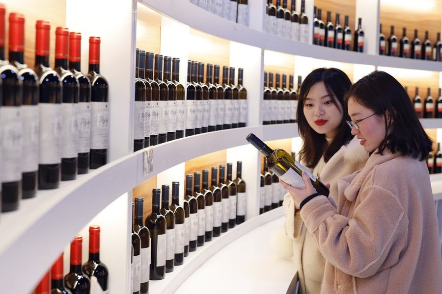Fine wine offers investment opportunities