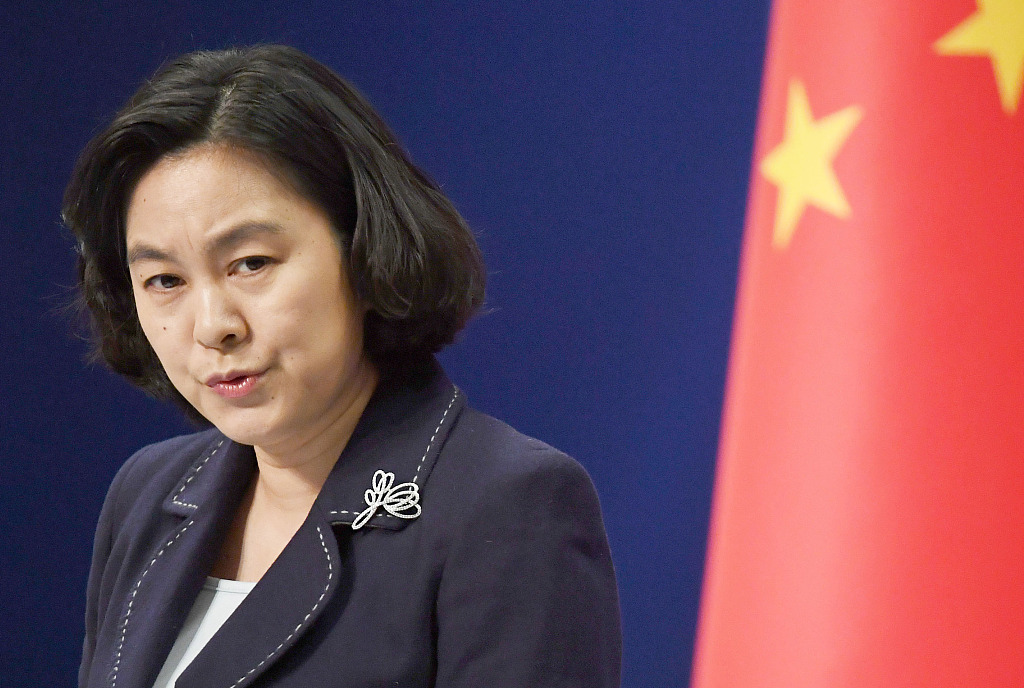 China urges US to stop interfering in Hong Kong affairs