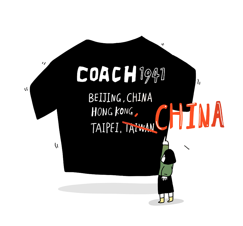 Chinese celebrities dump Coach, Givenchy over mislabeling