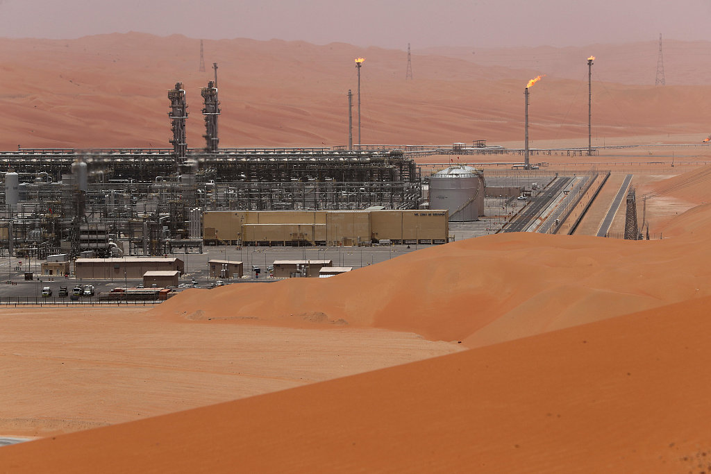 Saudi Aramco says half-year net income slips to $46.9 bn