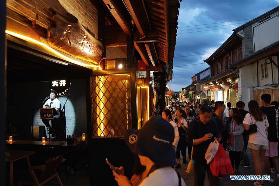 Charming night view of old town of Dali, China's Yunnan