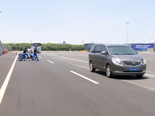 China to complete first 'land, sea and air' driverless vehicle testing area