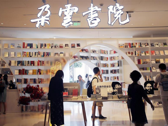 Duoyun Bookstore in Shanghai officially opens to public