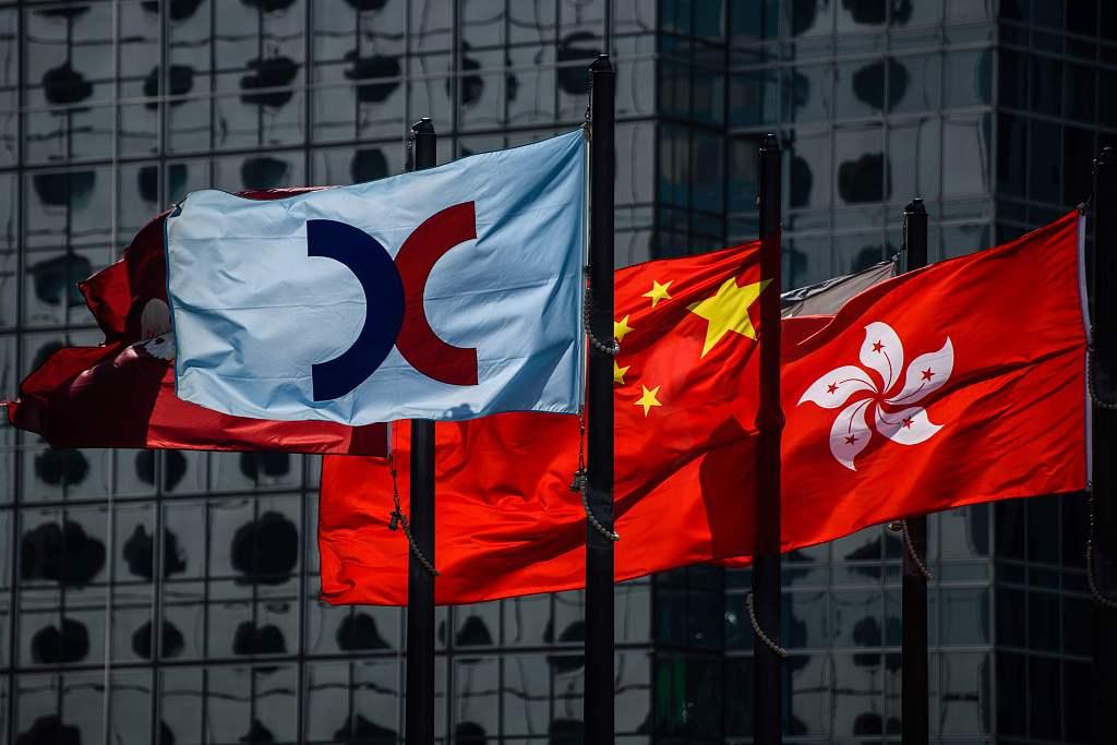 Hong Kong stocks close 2.10 pct lower