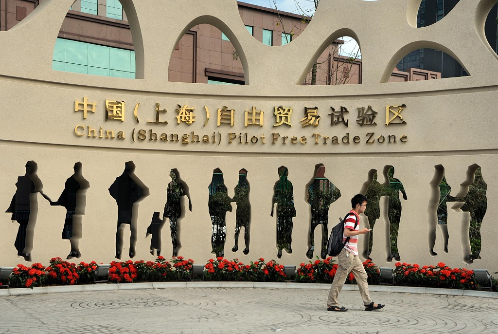 Shanghai further opens service industry to foreign investors