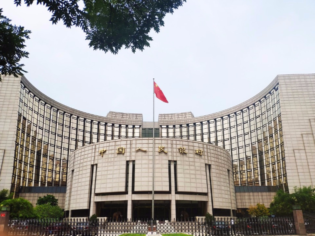 China's central bank to launch digital currency soon