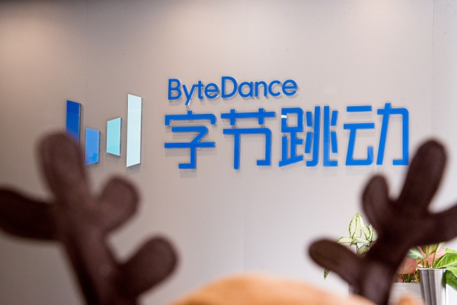 ByteDance to enter the search engine market