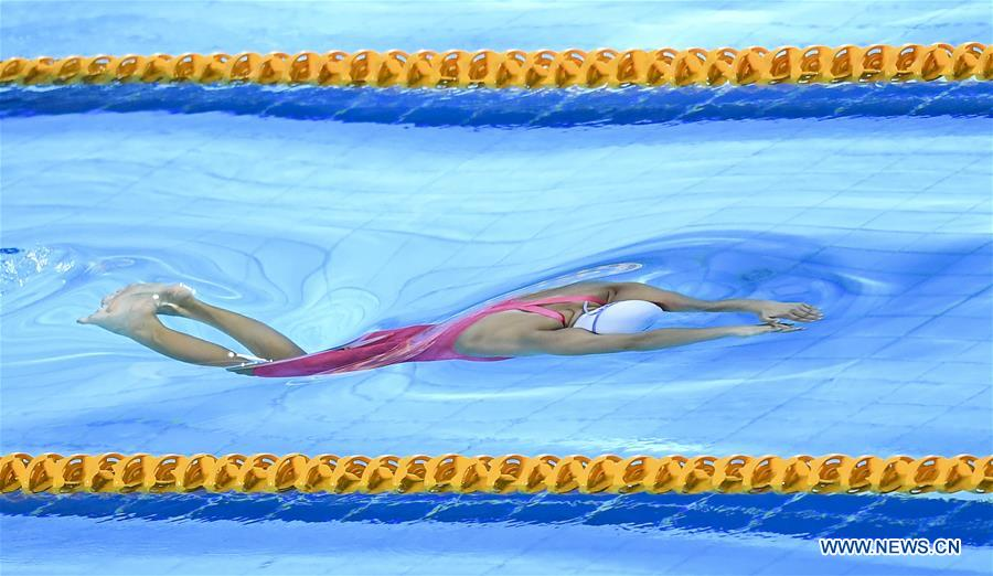 Highlights of women's 50m butterfly final at 2nd Youth Games of China