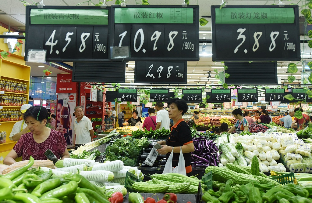 China Shouguang vegetable price index up 0.49 pct