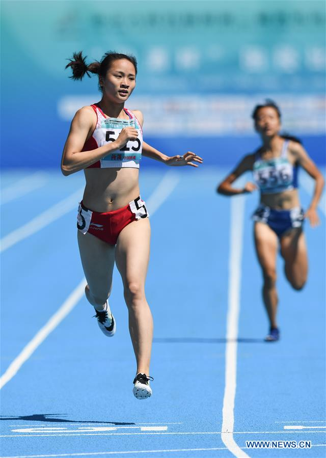 Highlights of 2nd Youth Games of the People's Republic of China