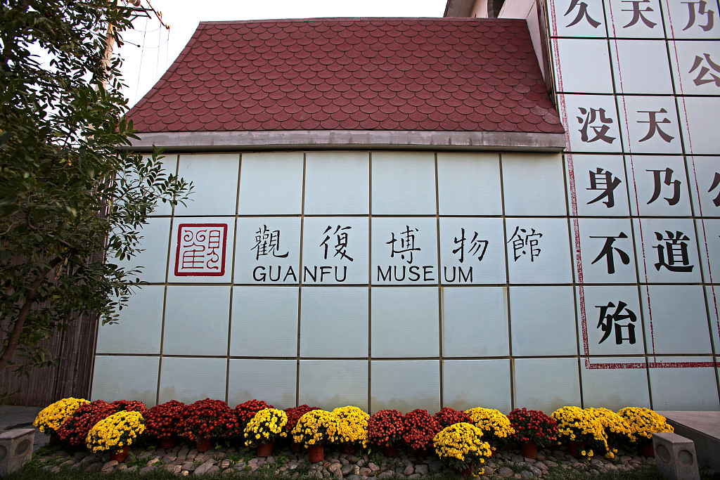 Private museum boom highlights diversity of Chinese culture