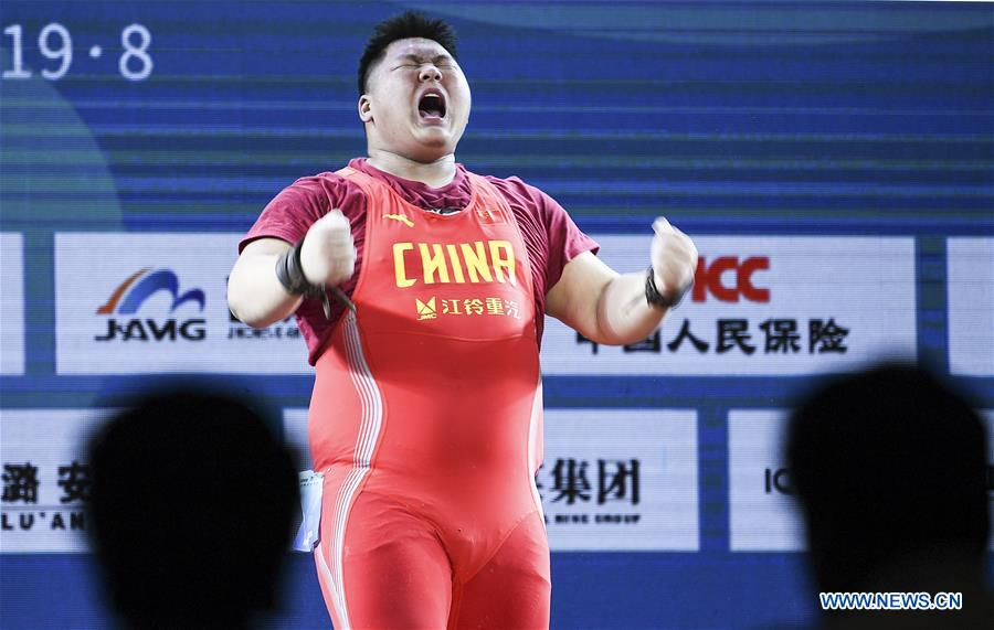 In pics: men's weightlifting final of 2nd China Youth Games