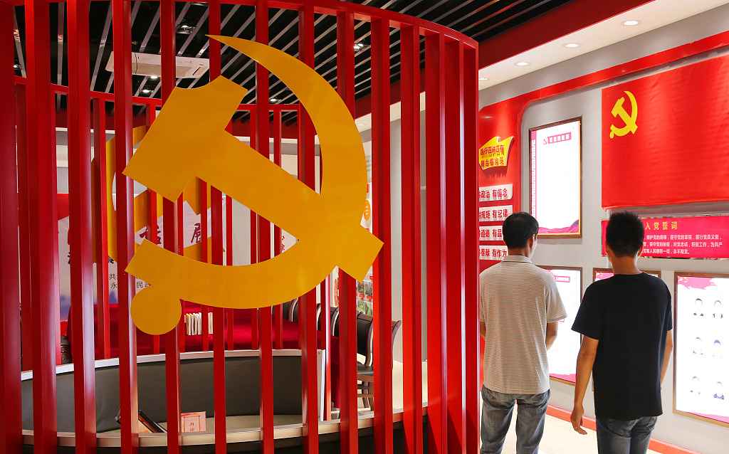 CPC issues work rules on staffing of institutions