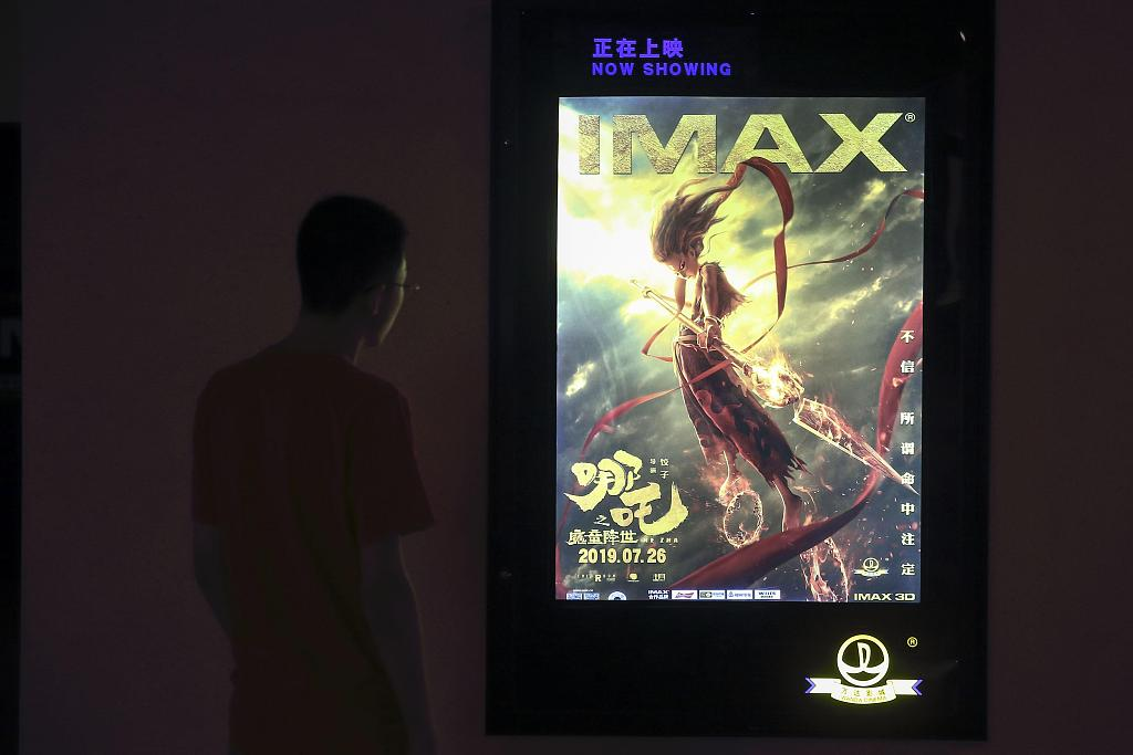 'Ne Zha' leads Chinese mainland box office for 20th day