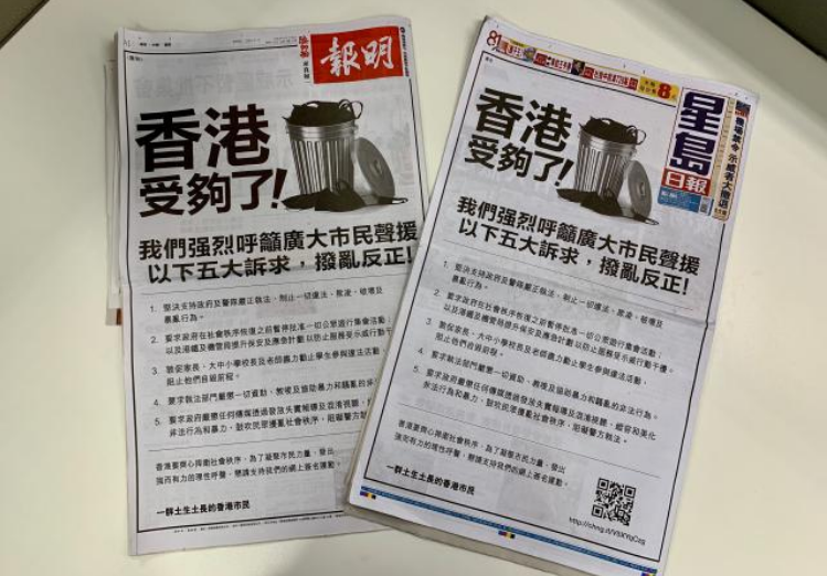 'Enough is enough', HK residents' joint statement says