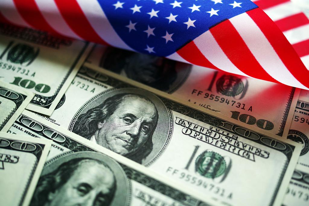 US Fed stablizes holdings of Treasury securities
