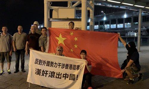 Hong Kong: A variation of the color revolution
